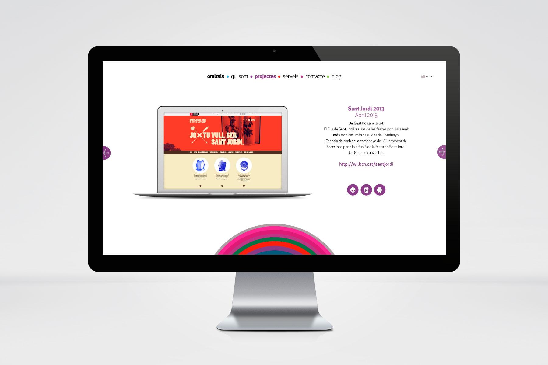 04omitsis-web